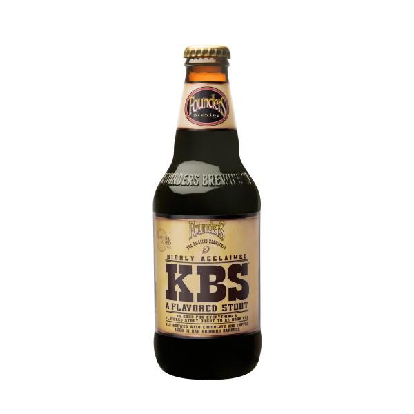 KBS 2019